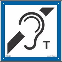 TELESLYNGE SYMBOLSKILT - HVIT PVC
